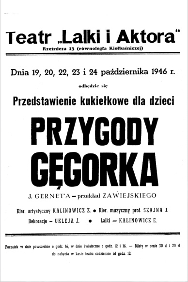 75 urodziny <br> Wrocławskiego Teatru Lalek